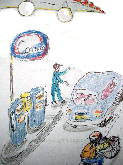 村のガソリンスタンド