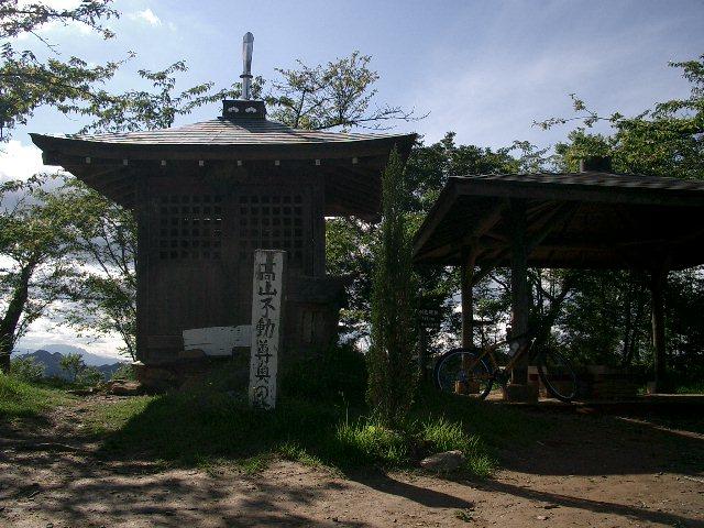 高山不動奥の院(関八州見晴し台)